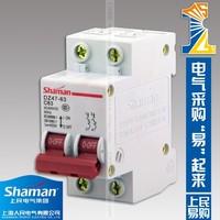 dz47 c45 2p 63a of mini circuit breaker&miniature circuit breaker electric circuit breakers mcb