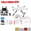 Walkera TALI H500 FPV Quadcopter radio control RC Drone with G-3D Gimbal DEVO F12E with iLook+ Camera