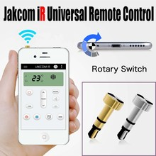 Smart Remote For Apple Device Commonly Used Accessories Parts Remote Control Home Automation System Of Z Wave Laser Pointer