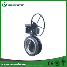Stainless gear operated DOUBLE OFFSET electric actuated butterfly valve