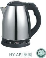 electric kettle no plastic