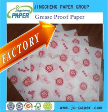 40gsm food grade silicone grease proof baking paper