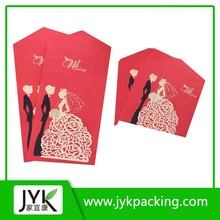 What are red packets/money lucky/red enevlope