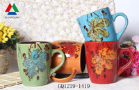 best saling cream colored coffee mug with leaves design