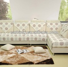 Sofa Seat Cover
