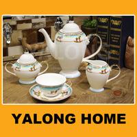 Bone China Tea Set Prices China Ceramic Milk Jug, Ceramic Tea Pot