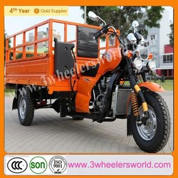 China Gold Supplier 200cc Gasoline Cargo Tricycle, Three Wheel Motorcycle For Cargo