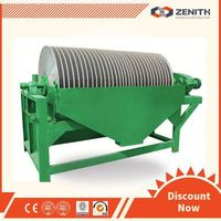 high efficiency magnetic separator for processing wet iron ore