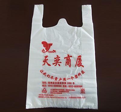 Xinriji plástico saco de mantimento XIONGXIAN
