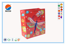 lovely animal cartoon Packing Paper Bags for children gifts