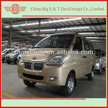 2013 OCTOBER air-conditioned 8 seater promotional gasoline mini passener van