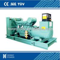 Marine Generator 400kW with Engine