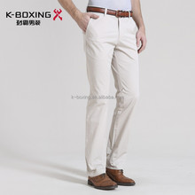 2015 top brand men casual coat pant