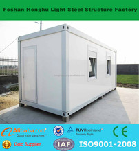 Low cost portable modular container office