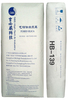 Aerosil Pyrogenic fumed silica HB-139