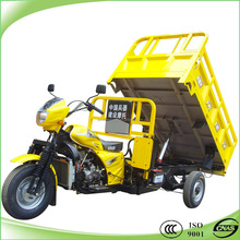 200cc water cooling 3 wheel motorcycles with dumps