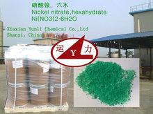 Nickel Nitrate Hexahydrate Ni(NO3)2.6H2O