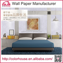 new design for home decorative plain color pvc wallpaper