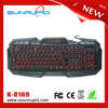 2015 Latest Waterproof Multimedia Keyboard Gaming Keyboard