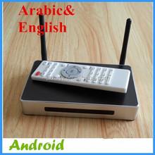 2015 newest kodi quad core iptv free arabic channels android tv box HD800 google amlogic s802 HD live movies media arabic iptv