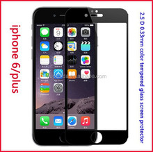 2015 innovatiive electronics products color tempered glass screen protector for iphone 5