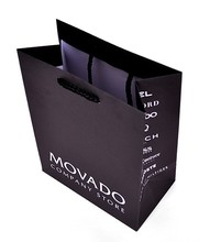 custom luxury paper shopping bag with logo printing