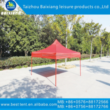 safety protection military tent waterproof ,wind farme walls