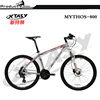 24 speed China rigid fork steel frame full suspension mountain bike