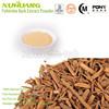 100% Natrual For Men's Health Factory Supply Free Samples Yohimbine Bark Powder/Yohimbe extract Powder