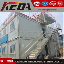 Construction Site Office Container BYJC001