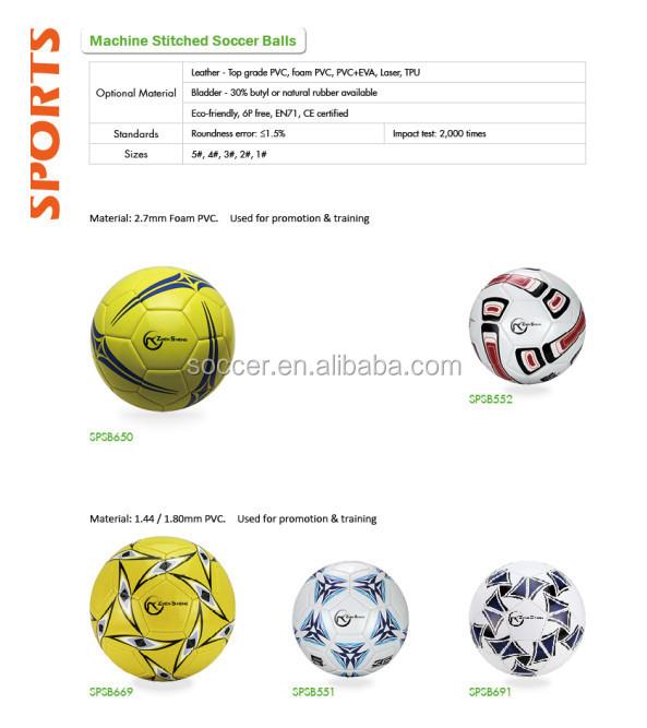 football-01.jpg