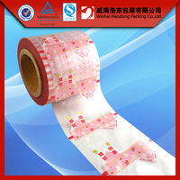 custome printed moisture proof opaque food packaging plastic roll film