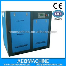 75HP Low Noise Frequency Conversion Energy Save Screw Air Compressor ,Ingersoll Rand's ODM Supplier