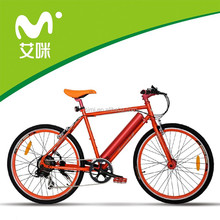 7 speed electric bicycle