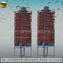 Gravity Spiral Chute Separator for Mineral Separation