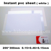 2015 micron pvc sheet/PVC sheet instant id card white card for alibaba