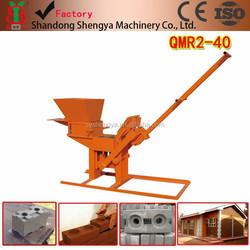 QMR2-40 hand press soil cement/clay brick machine prices