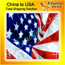 door to door container shipping cost from Yiwu China to USA