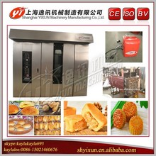 YX hot air revolving/Hot air rotary furnace/rotary/deck oven (CE and ISO)