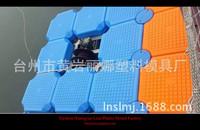 floating dock bridge for Entertainment,plastic pontoon made in Taizhou