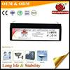 12V 2.2ah emergency alarm power systems emergency light battery