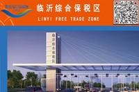 Cross trade & Worldwide Logistics and Overland trucking to China.