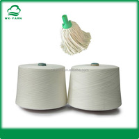 wholesale fabric textile China supplier polyester yarn