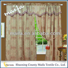Luxury Creative design Colorful microfiber fabric blackout curtain