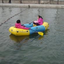 Cheap Custom Hard materials PVC Inflatable Boat and paddles