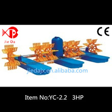 Made in China high quality 3HP Paddle wheel aerator