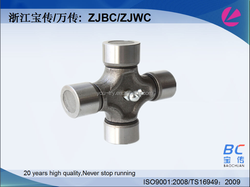 20 years High Quality Universal joint GUIS-48 Universal Joint Cross for Japanese Vehicle