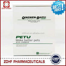 Antiviral medicine praziquantel biltritablets 600 mg forpet supply wholesale/pet supplies wholesale/wholesale pet supplies