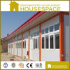 Customized Nice Designed Flat-pack Small Office Container