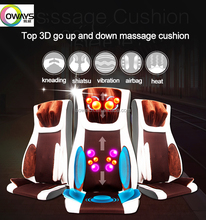 car and home use massage cushion go up and down and shiatsu 3D airbag back massager